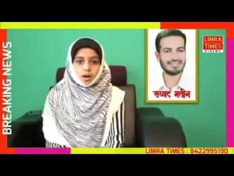 EX #AIMIM ABDUL MATIN DAUGHTER REQUEST FOR DUA FROM PROPLE FOR HER FATHER RELIEF