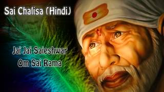 Sai chalisa  | Hindi | Jukebox | Sai Baba | Shivaranjani Music