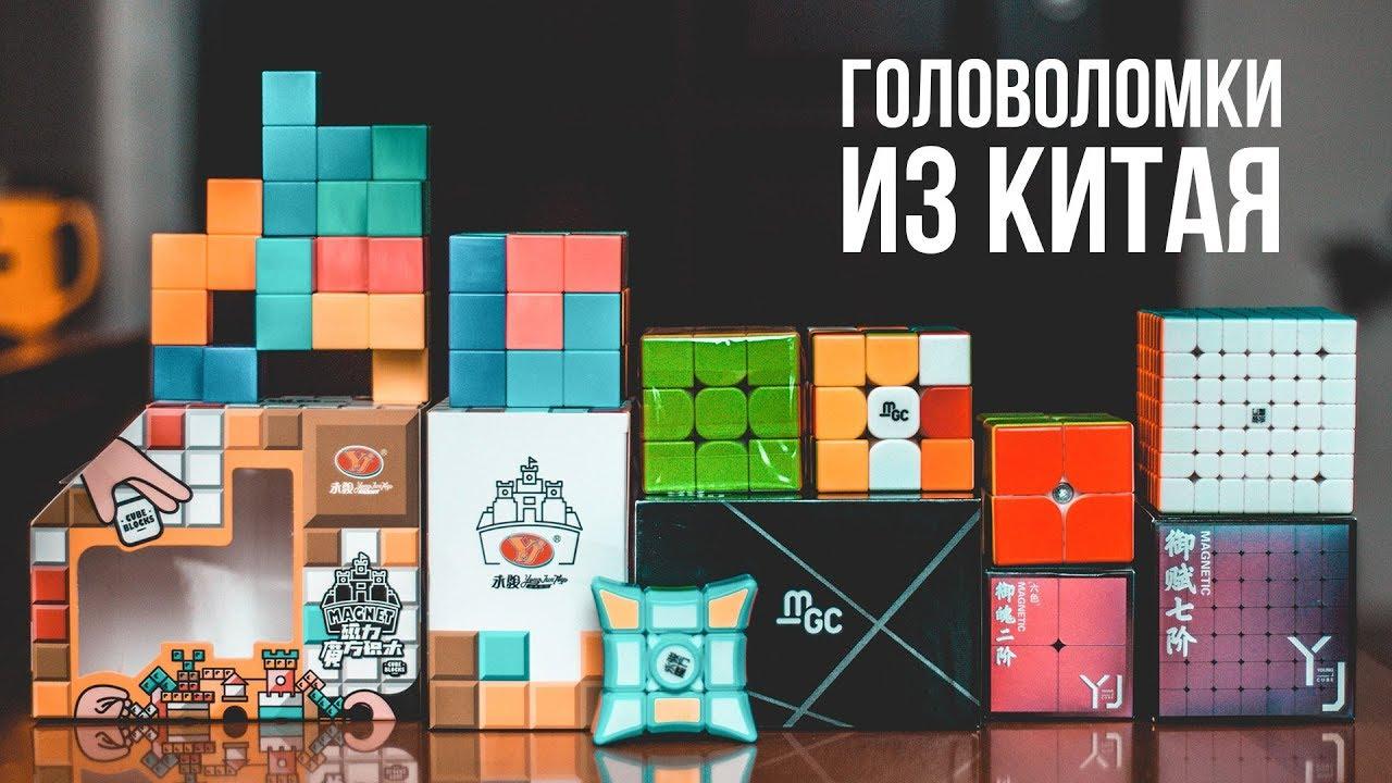 Download Головоломки и кубики Рубика из КИТАЯ: YongJun Yufu 7x7 v2 M, Yupo 2x2 M, MGC 3x3 v2 M, CubeBlocks