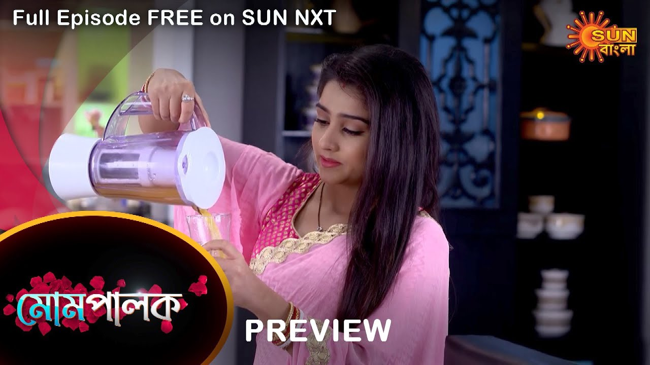 Download Mompalok - Preview   14 Oct 2021   Full Ep FREE on SUN NXT   Sun Bangla Serial