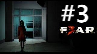 【#3】F.E.A.R.3 / フィアー3 実況配信 日本語字幕