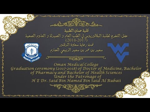 OMAN MEDICAL COLLEGE | GRADUATION CEREMONY 2017-2018