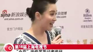 【独家】上海电视节:小花宋佳获奖坦言这不是个讨人喜欢的角色
