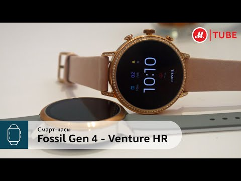 Элегантный и многофункциональный помощник: обзор смарт-часов Fossil Gen 4 - Venture HR