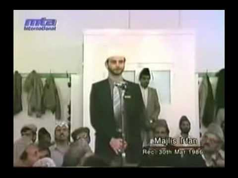 Majlis e Irfan 1 August 1986