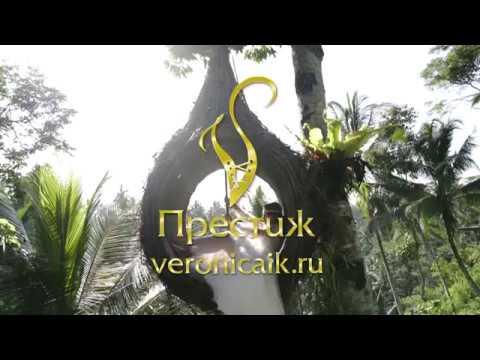 Свадебные и Вечерние платья VeronicaiKo 2019 Бали