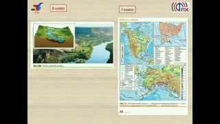 Проблема реализации системно деятельностного подхода на уроках географии в условиях современной школ
