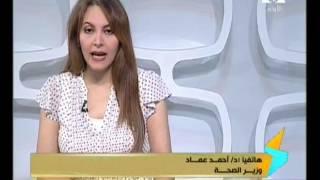 """فيديو.. وزير الصحة: اختفاء اللبن """"تمثيلية"""" والمتظاهرون """"تجار"""""""