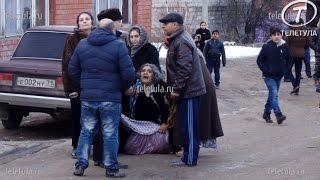 Задержание 4-х тульских цыган в посёлке Плеханово