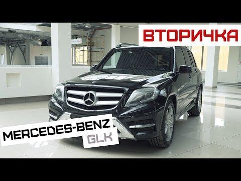 Mercedes-Benz GLK   Не популярный, но очень восстребованный