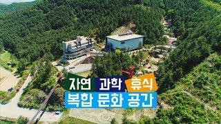 [어메이징파크] 홍보영상