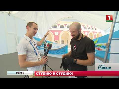 АТН готовит для телезрителей сюрпризы на II Европейских играх. Главный эфир