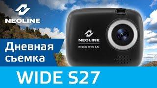 Дневная съемка Neoline Wide S27