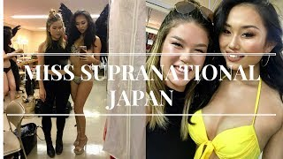 Video Beauty pageant in Tokyo - VLOG download MP3, 3GP, MP4, WEBM, AVI, FLV November 2018
