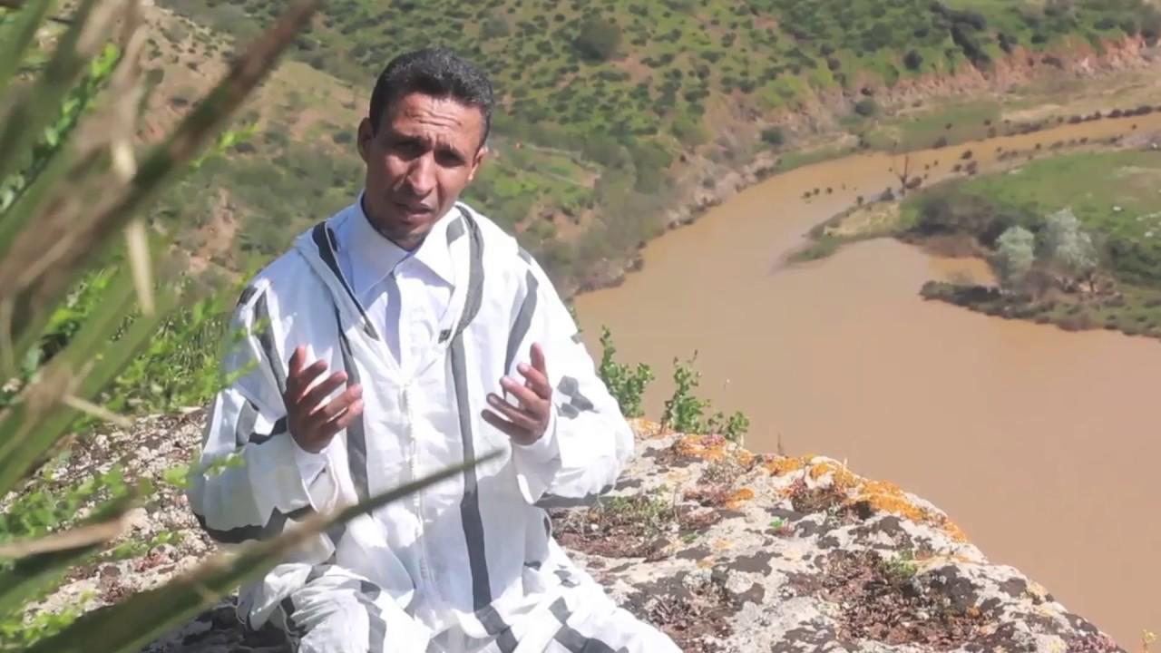 amdah nabaouia marocaine