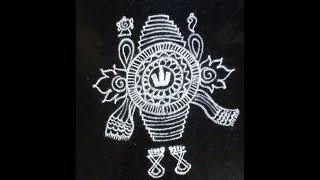 Purattasi Saturday Pooja   Kolam    Perumal (Vishnu ), shanka chakra  rangoli