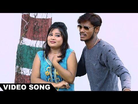 2017 का सबसे हिट गाना - कईला न चुपुका डिठार कईले - Munna Pandey - Chupuka Dhitar Kayile - Video Song