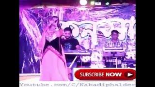 tomake chai ami aro kache- New Bangla Song video