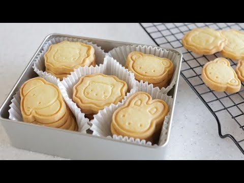 Easy-to-make and gift-friendly butter cookies recipe Icing cookies