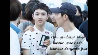 Exo K Don't Go with lyric