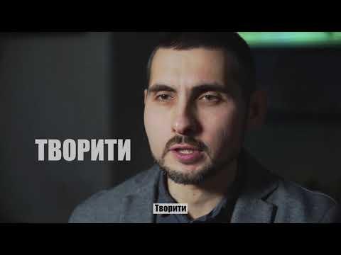 Переселенці мають бути почуті на виборах Президента України 31 березня 2019 року