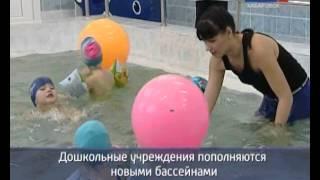 Вести-Хабаровск. Как рыбы в воде