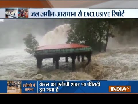 information on floods in hindi