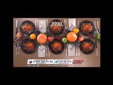 фрагмент эфира, заставки, реклама и начало фильма на канале Наше любимое кино (9.01.2020)