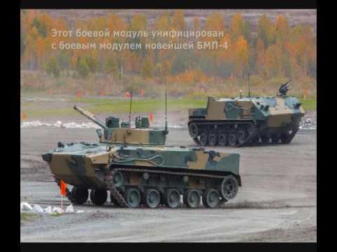 БМД-4М принята на вооружение!