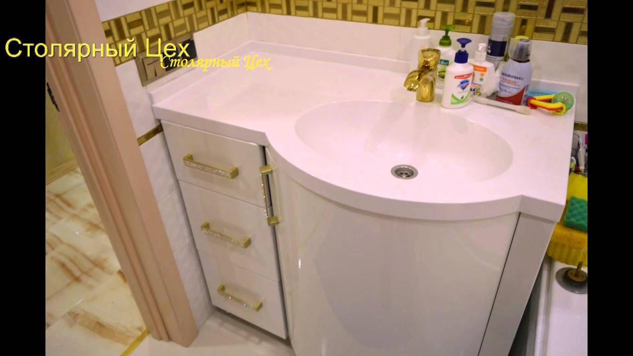 Стеклянная плитка в интерьере кухни и ванной - мозаика - YouTube