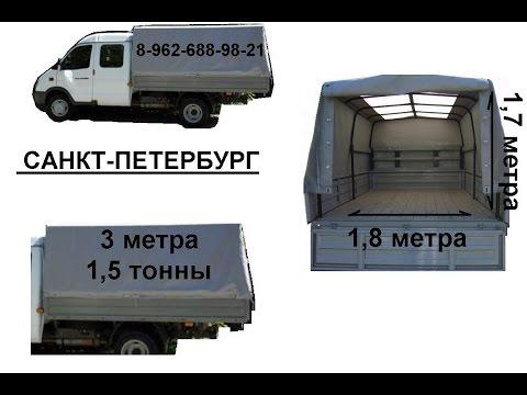 Переезды с грузчиками | Безопасный переезд