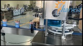 FLV30 자동 금속 캔 밀봉 기계, 분유 캔 밀봉 기…
