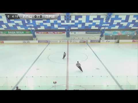 МХК Липецк - АК59 Пермь