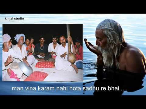 gujarati desi bhajan - man vina karam nathi hota - singar -  pardhanji thakor