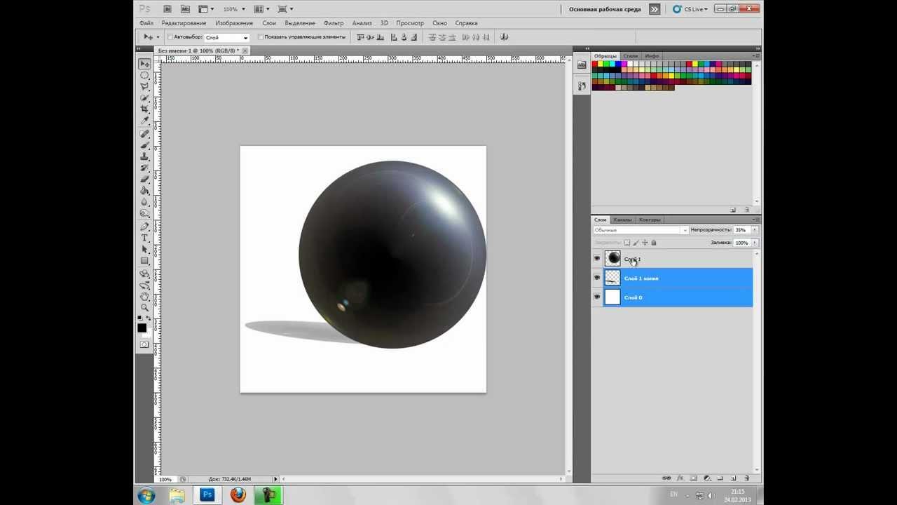 Как сделать сферу в фотошопе фото 721