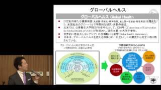 京都大学大学院医学研究科 社会健康医学系専攻 OPEN CAMPUS 2015-02