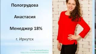 Видео-урок. Как создать трансляцию на сайте Одноклассники?