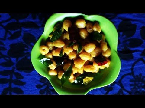 Talimpu Senagalu  | Senagala Gugillu | Chickpeas Chat Recipe By Suchi Planet