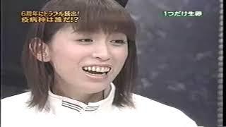 めちゃイケ 濱口優さんご結婚おめでとうございます! 疫病神は誰だ マジ...