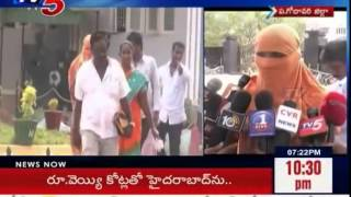 Constable Ravi Kumar Cheated Wife & Did Second Marriage : TV5 News