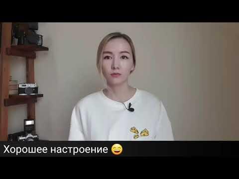 Виза в Корею. Виза жены F6. Регистрация брака в Казахстане. Наш опыт.