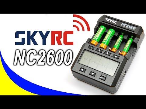 SkyRC NC2600 многофункциональное зарядное устройство и анализатор для AA/AAA NiMH/NiCd аккумуляторов