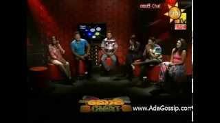Hiru Copy Chat Caller - Ranjan Ramanayake Voice Change - www.adagossip.com