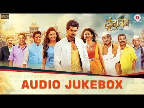 Vrundavan Audio Jukebox | Amitraj | Raqesh Padmakar Bapat, Ashok Saraf & Pooja Sawant