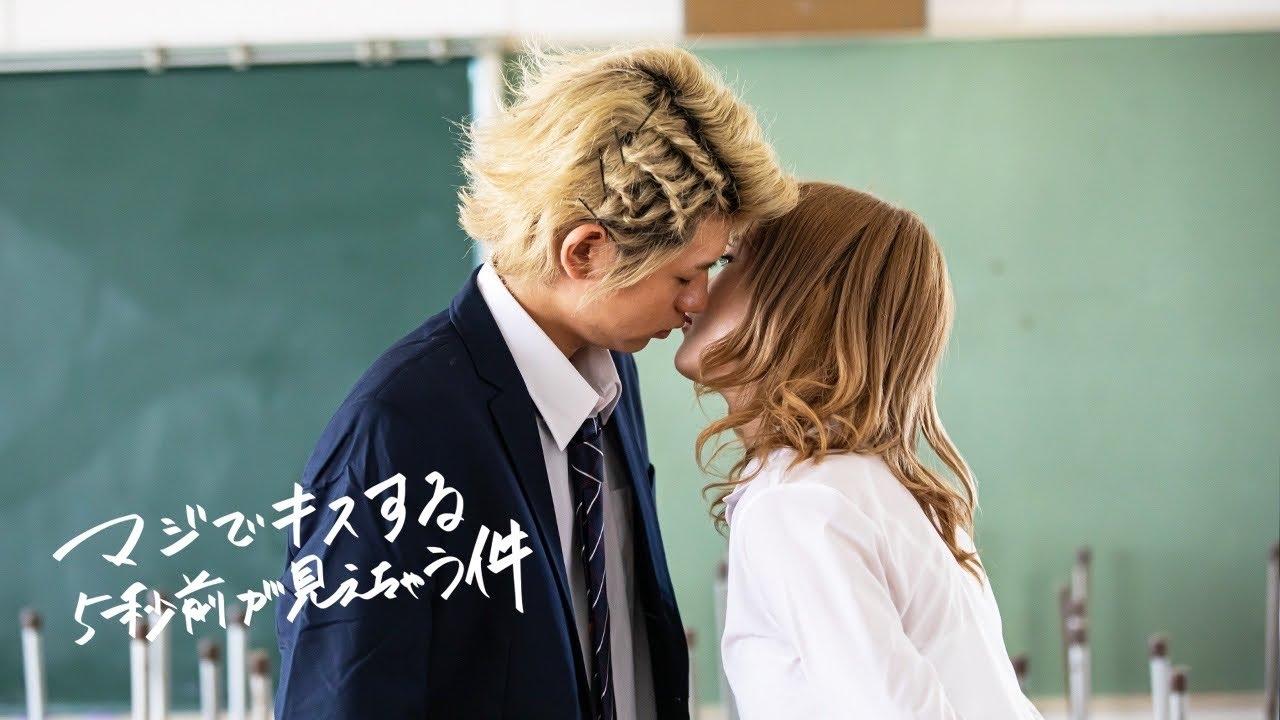 マジキス#4 はりゅーのキスの相手が見えちゃう件【eggドラマ】 #マジキス