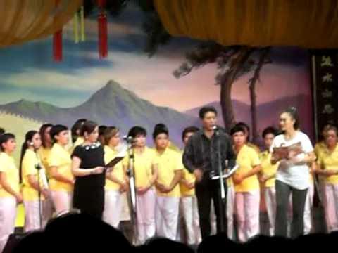 三皇五帝慈善演唱会 - 去國歸降(小段)