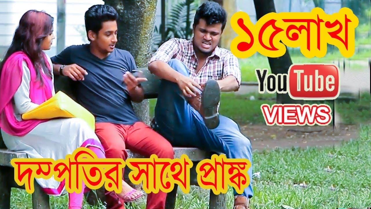 Bangla new hot video song bangla 2015 hd - 1 1