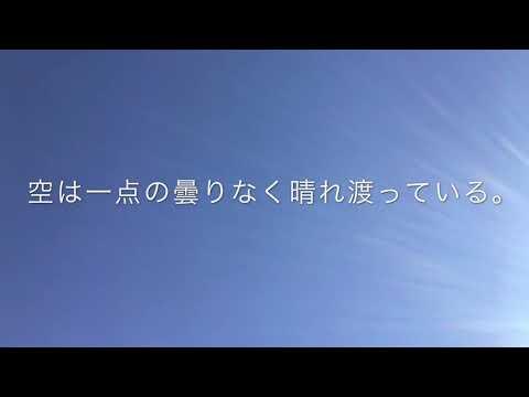 部活動紹介シリーズ 文芸同好会