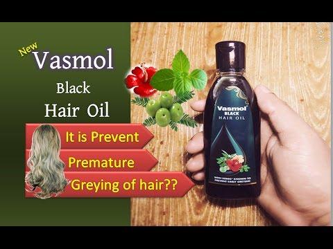 Vasmol Black Hair Oil|Prevent Premature Graying|Review Hindi
