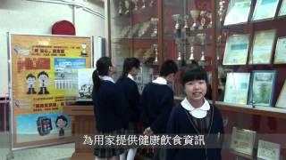 Publication Date: 2014-04-15 | Video Title: 2014香港資訊及通訊科技獎:最佳學生發明獎 (小學組金獎)